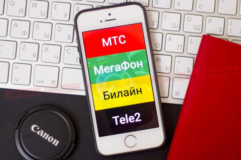 Как снизить расходы на связь, интернет и смс от мтс в поездках за границу