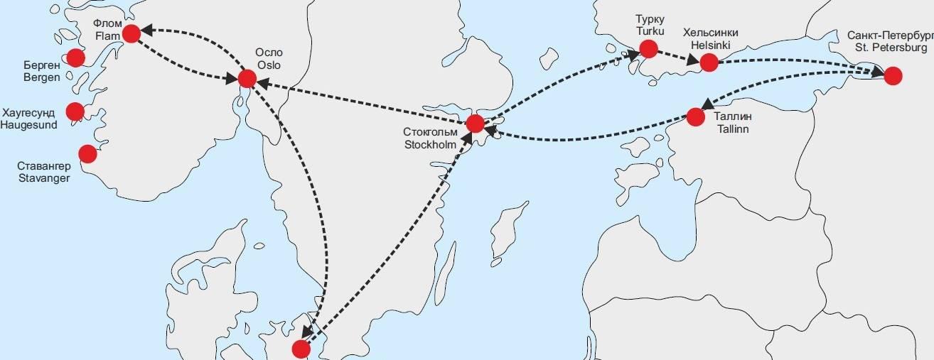 «путь викинга - дания», автобусно-паромный тур хельсинки - стокгольм - осло - копенгаген - таллинн : туры в скандинавию и норвежские фьорды от туроператора нисса-тур