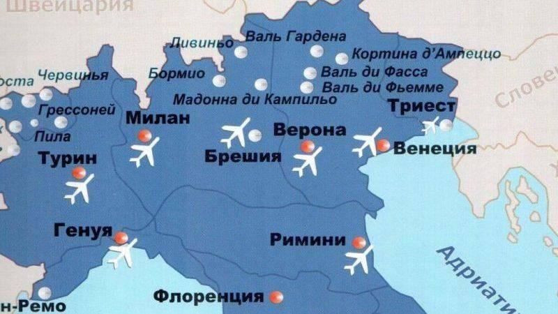 Все аэропорты милана и как добраться в город