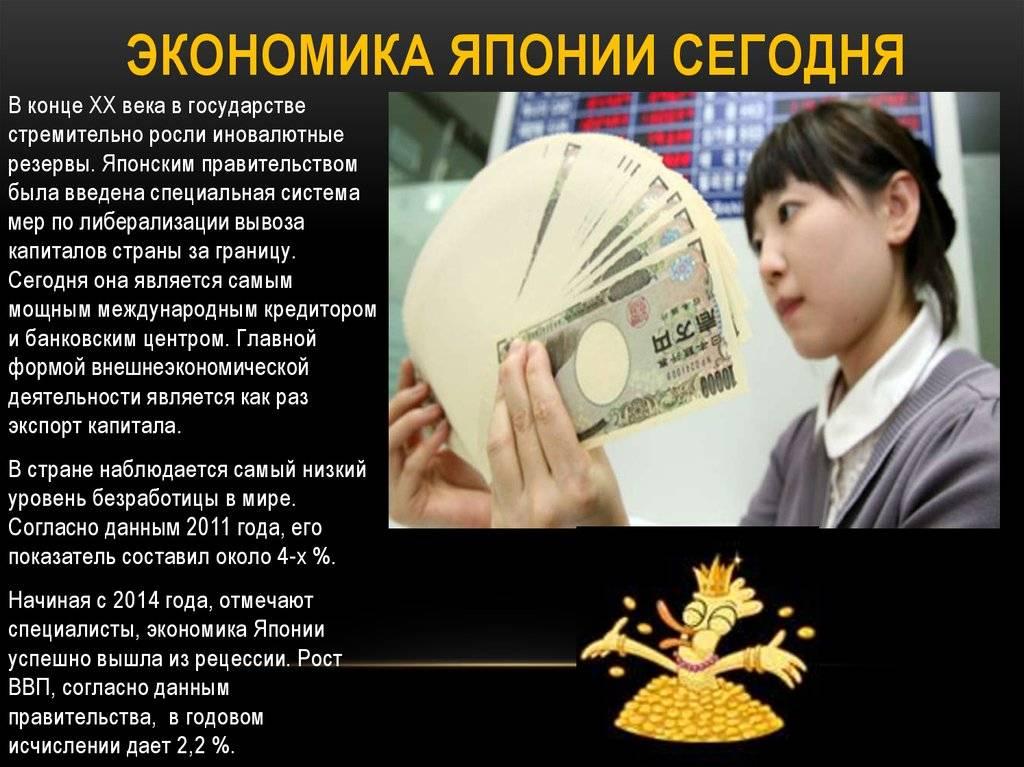 Жизнь в японии глазами русских: цены, трудности, особенности