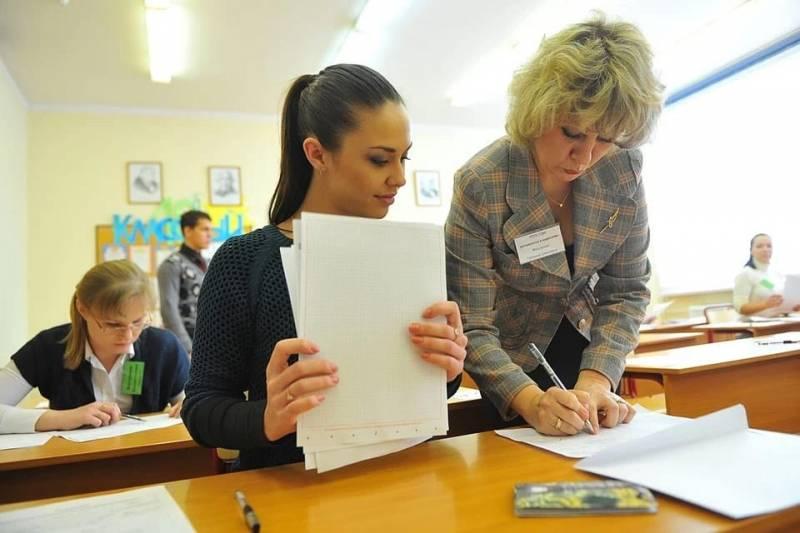 Престижное образование в польше: как поступить в университет