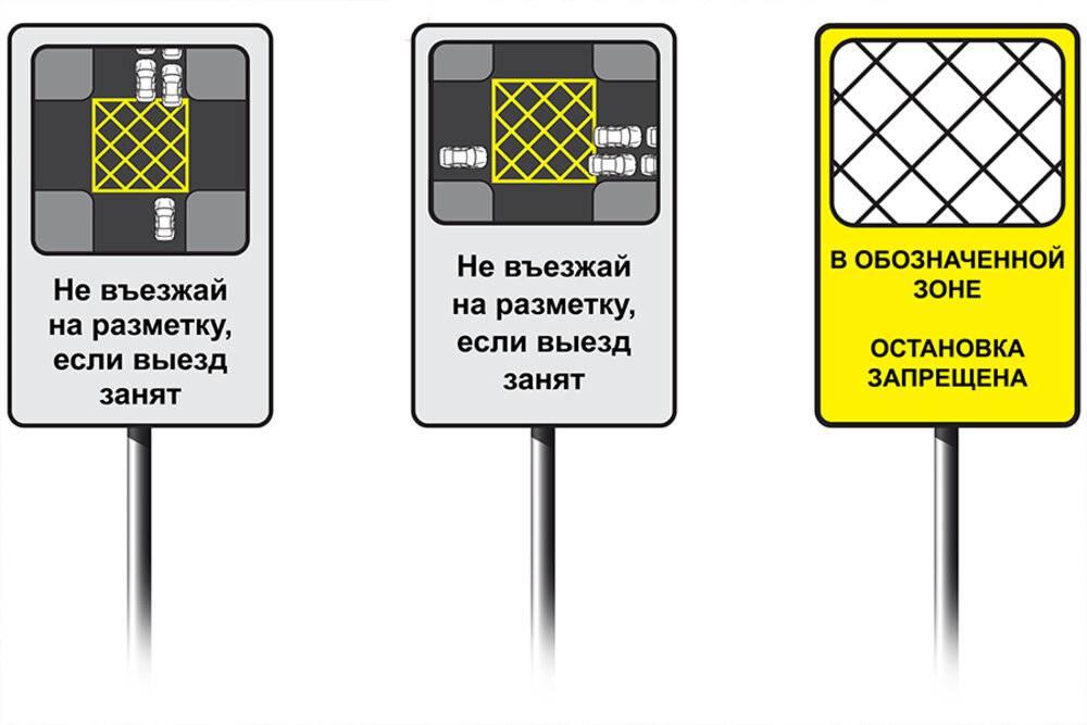 Особенности и правила парковки в финляндии в 2021 году