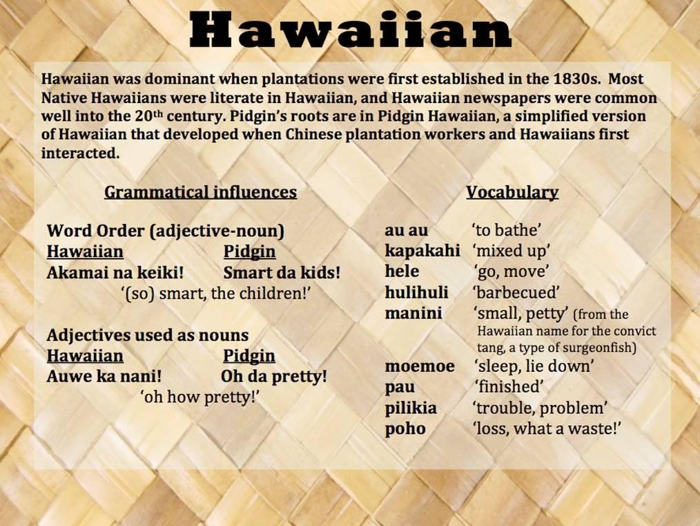 Гавайский язык википедия