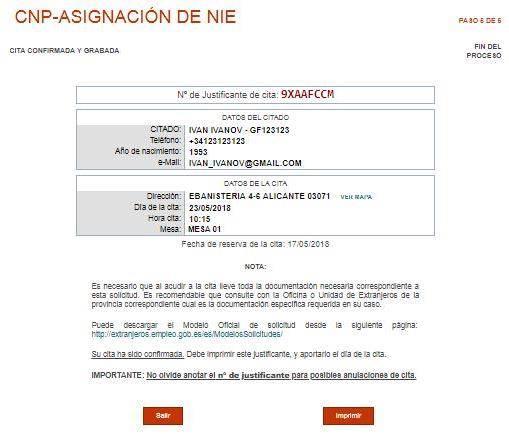 Что такое nie (идентификационный номер иностранного гражданина)? - dompick