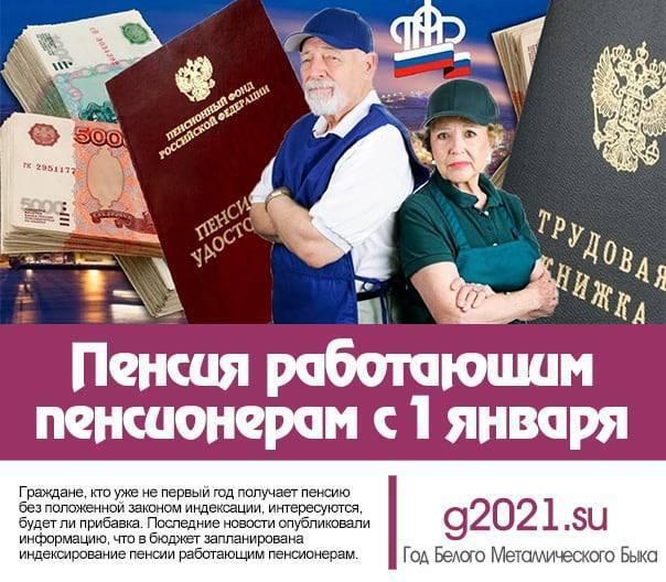 Пенсионное обеспечение в болгарии в 2019 году