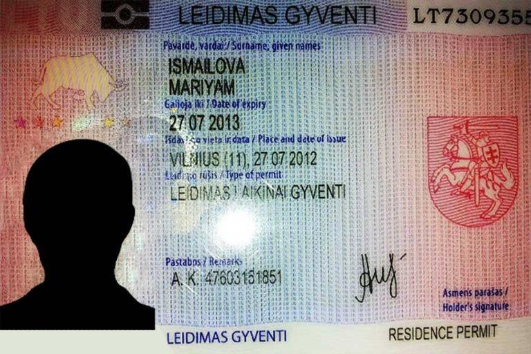 """Иммиграция в чехию для украинцев: изучаем вопрос ⋆ іа """"єуработа"""""""