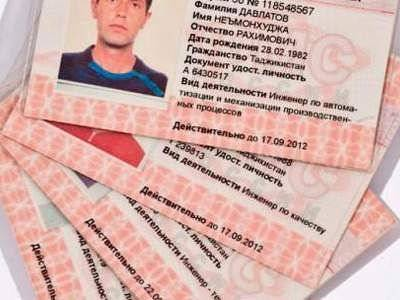 Оформление рабочей визы в германию в 2021 году