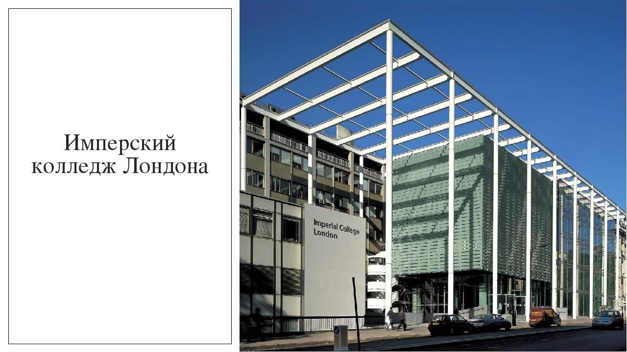 London school of economics and political science, university of london