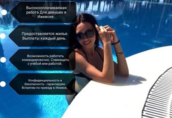 Топ 10 востребованных профессий в болгарии для иностранцев
