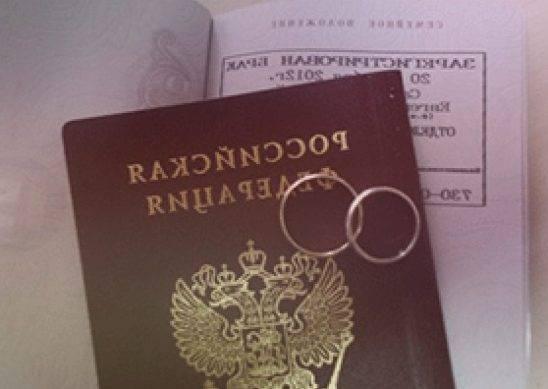 Гражданство во франции. получение французского гражданства - sovetnik.eu