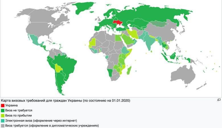 На какие острова греции не нужна виза в 2021 году