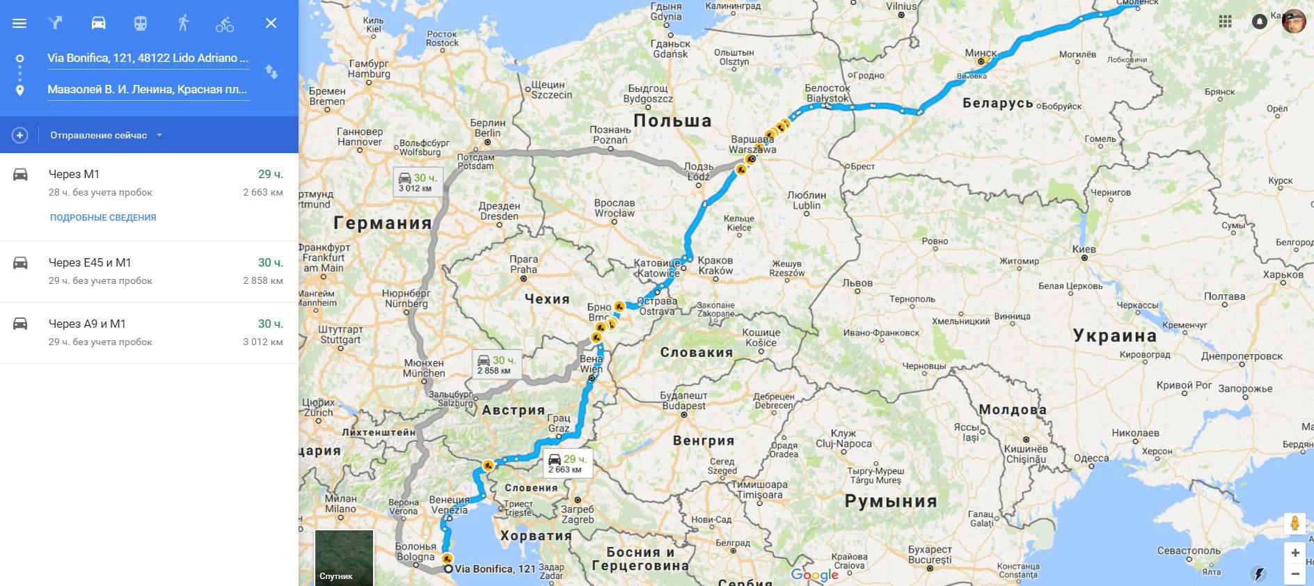 Проложенный маршрут от франкфурта-на-майне до праги