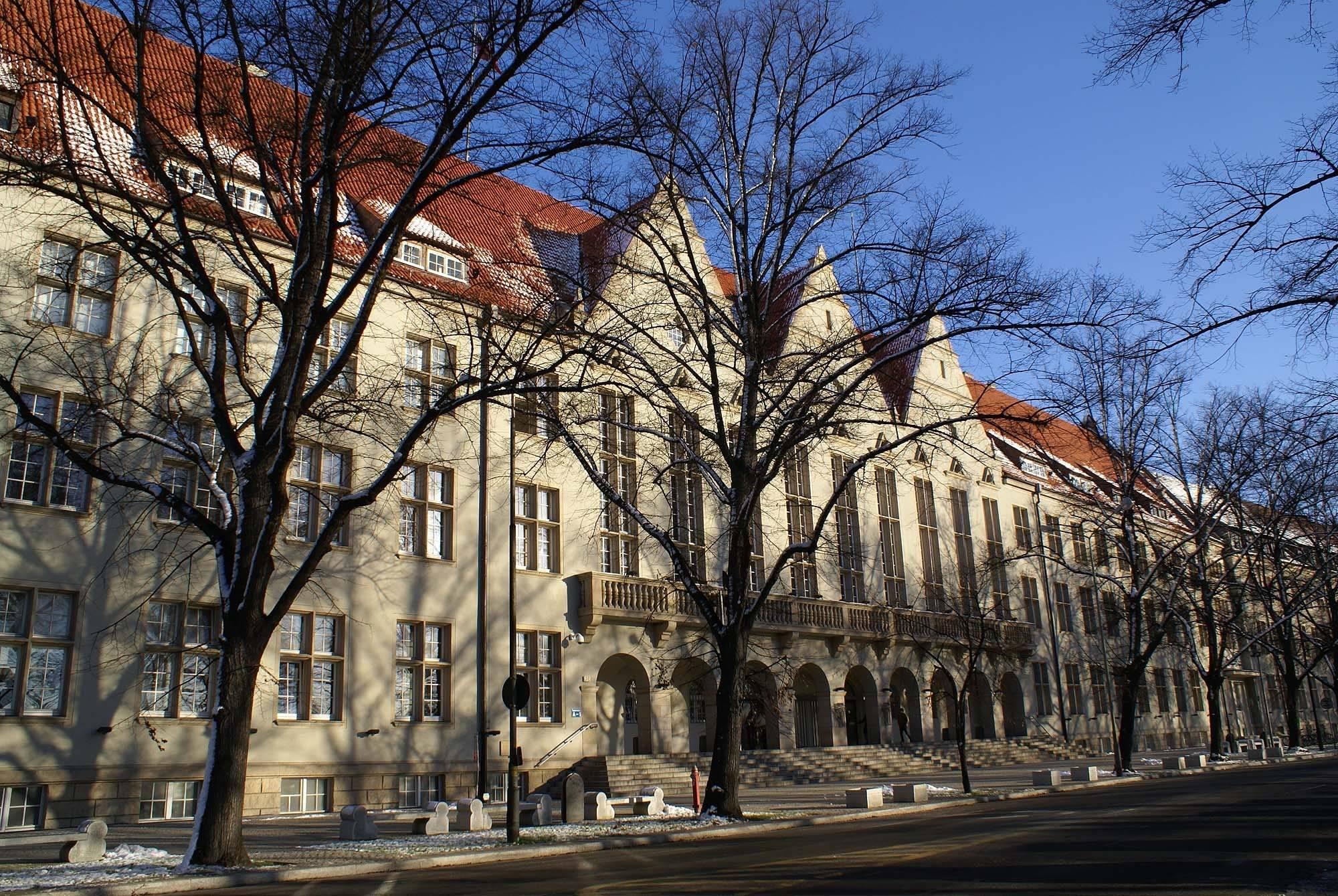 Как поступить в силезский университет: пошаговая инструкция