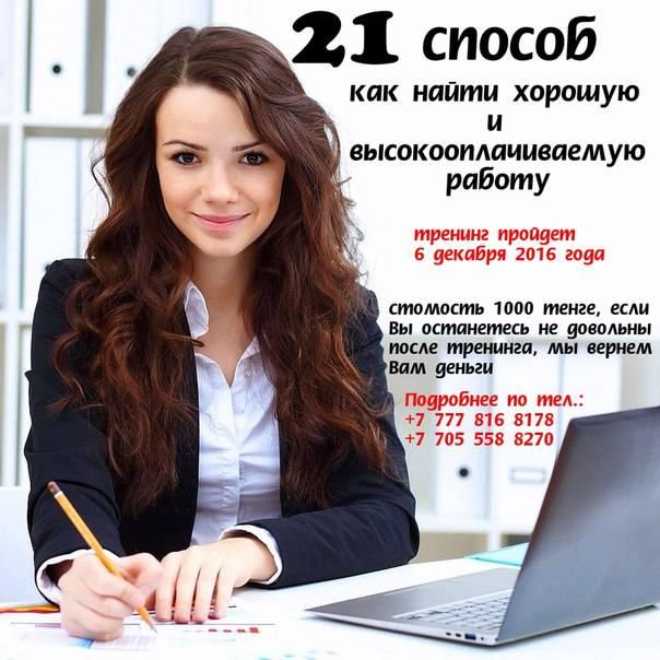 Работа в болгарии для русских без знания языка в 2020 году