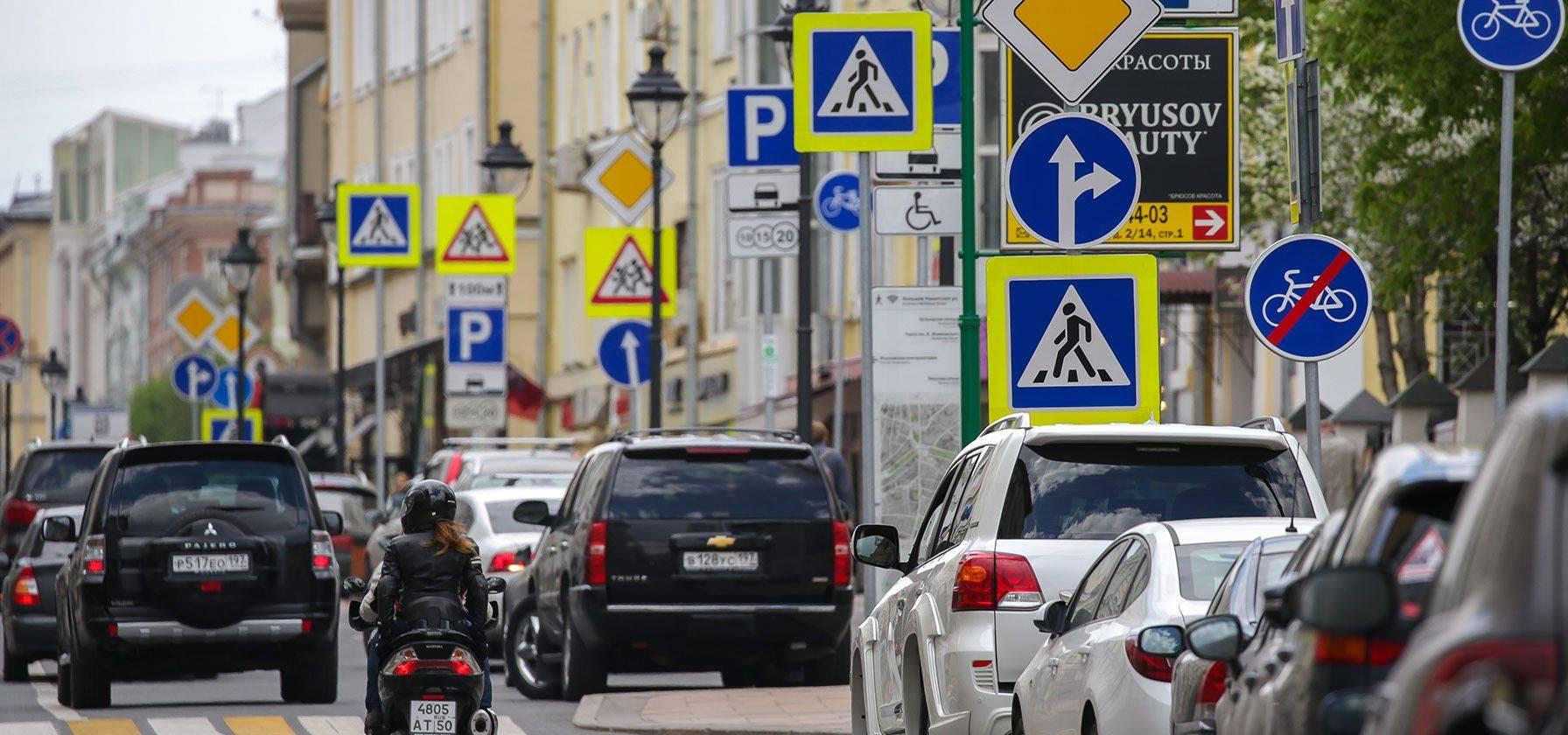 Автомобильные дороги в чехии