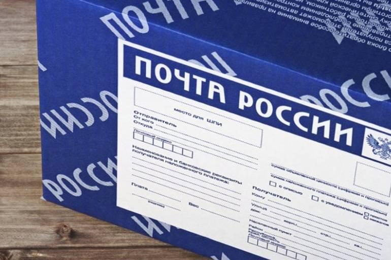 Отследить посылку почты латвии (latvijas pasts, latvia post)