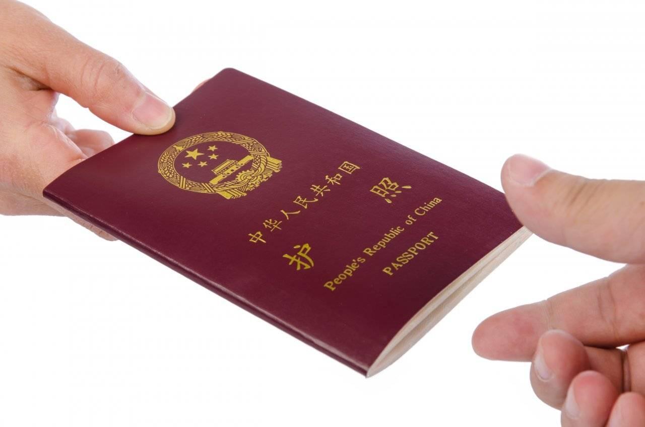 Получение китайского гражданства в 2021 году: особенности, процедура, документы