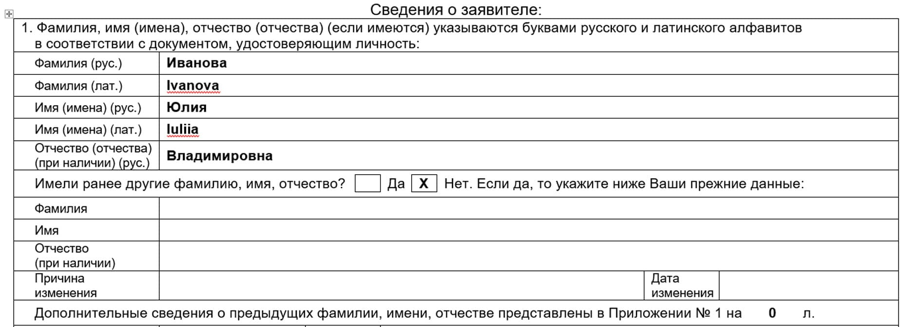 Оформление вида на жительство в болгарии