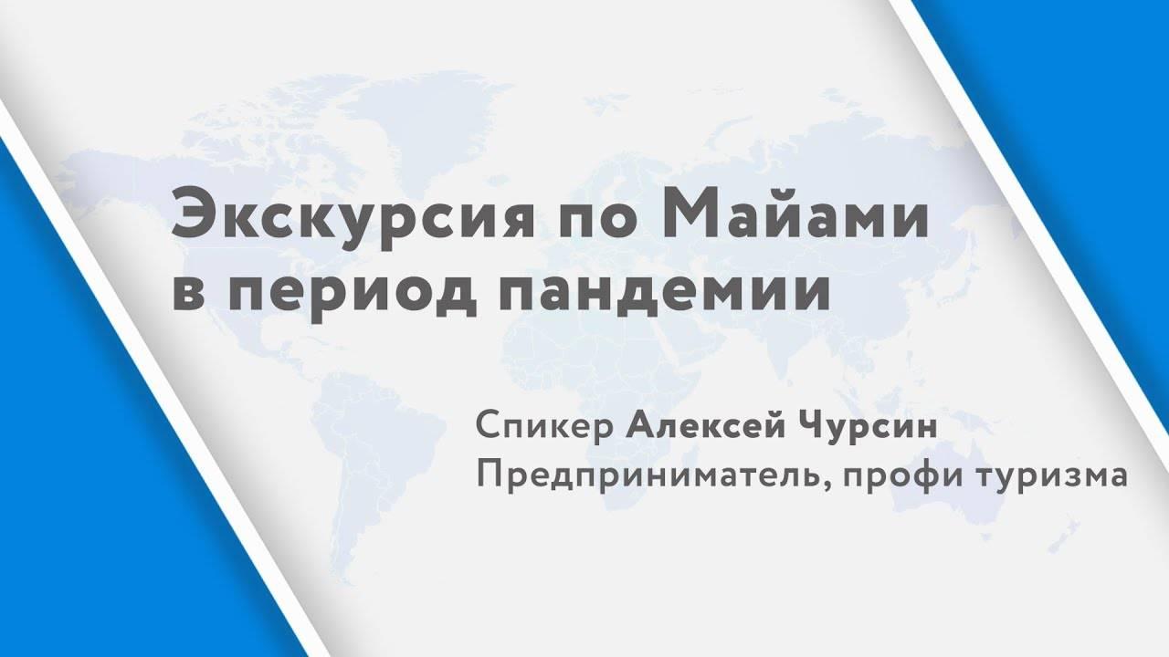 Как найти работу в сша из россии и украины в 2020 году
