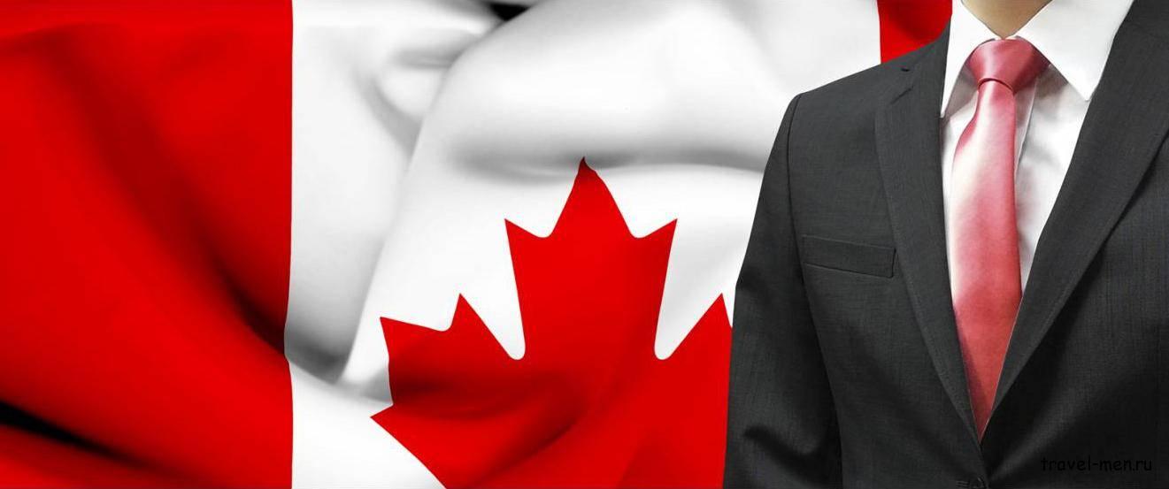 Открытие собственного бизнеса в канаде: особенности и возможные проблемы