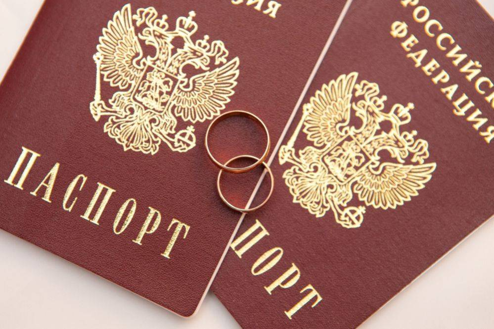 Как получить гражданство рф по браку в 2021 году?