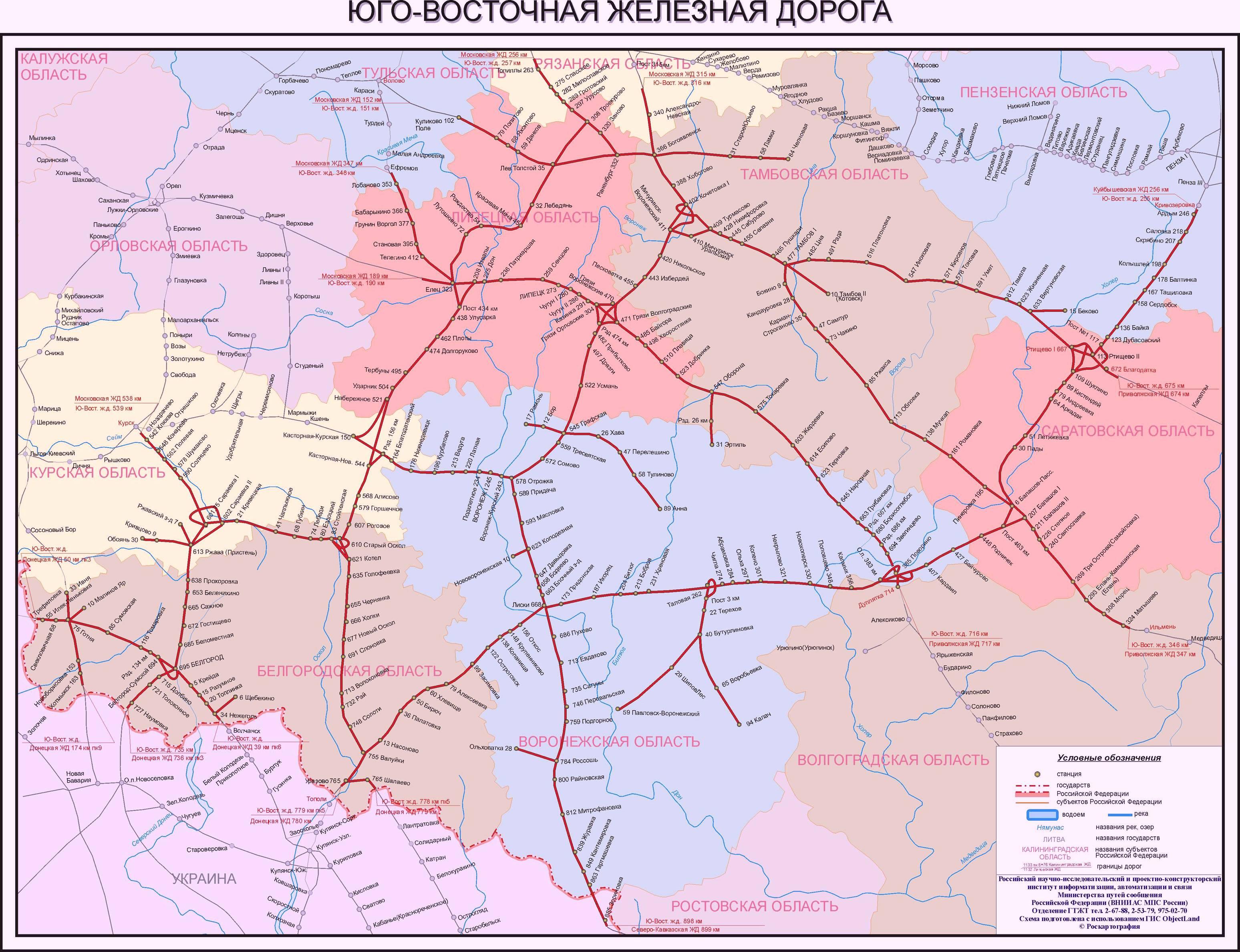 Железные дороги польши: схема движения, время отправки, бронирование