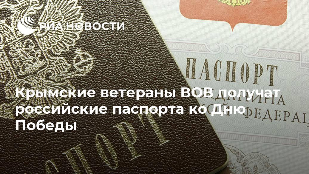 Получение гражданства эстонии в 2021 году, что нужно, основания, требования | provizu.ru