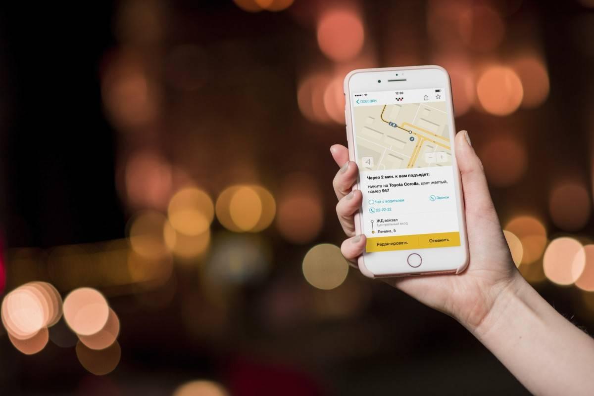 Такси в праге: цены, нюансы, поездки из аэропорта