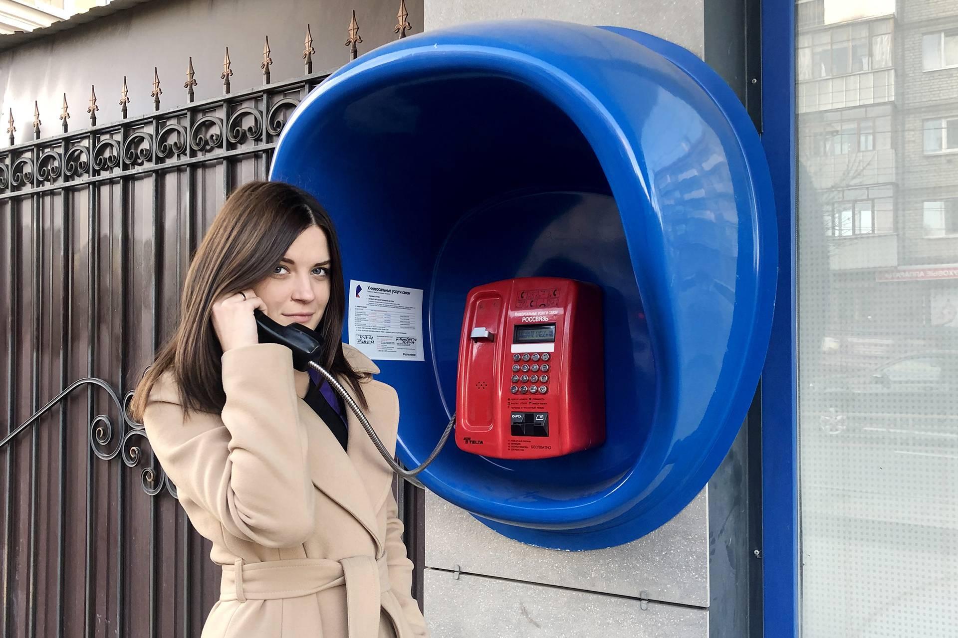 Адреса и телефоны в испании – арриво
