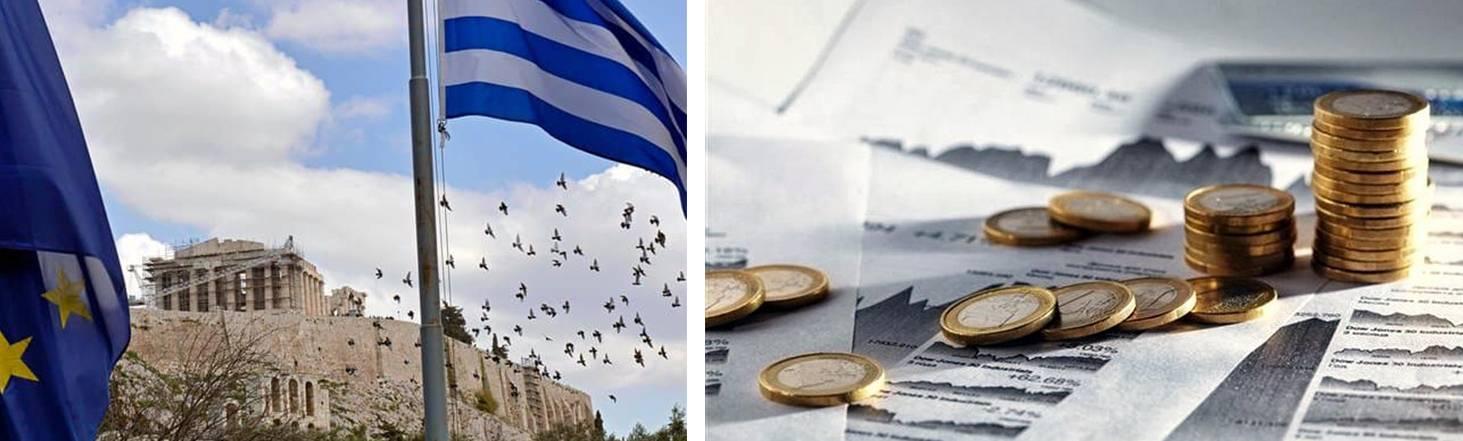 Как переехать в грецию на пмж в 2021 году