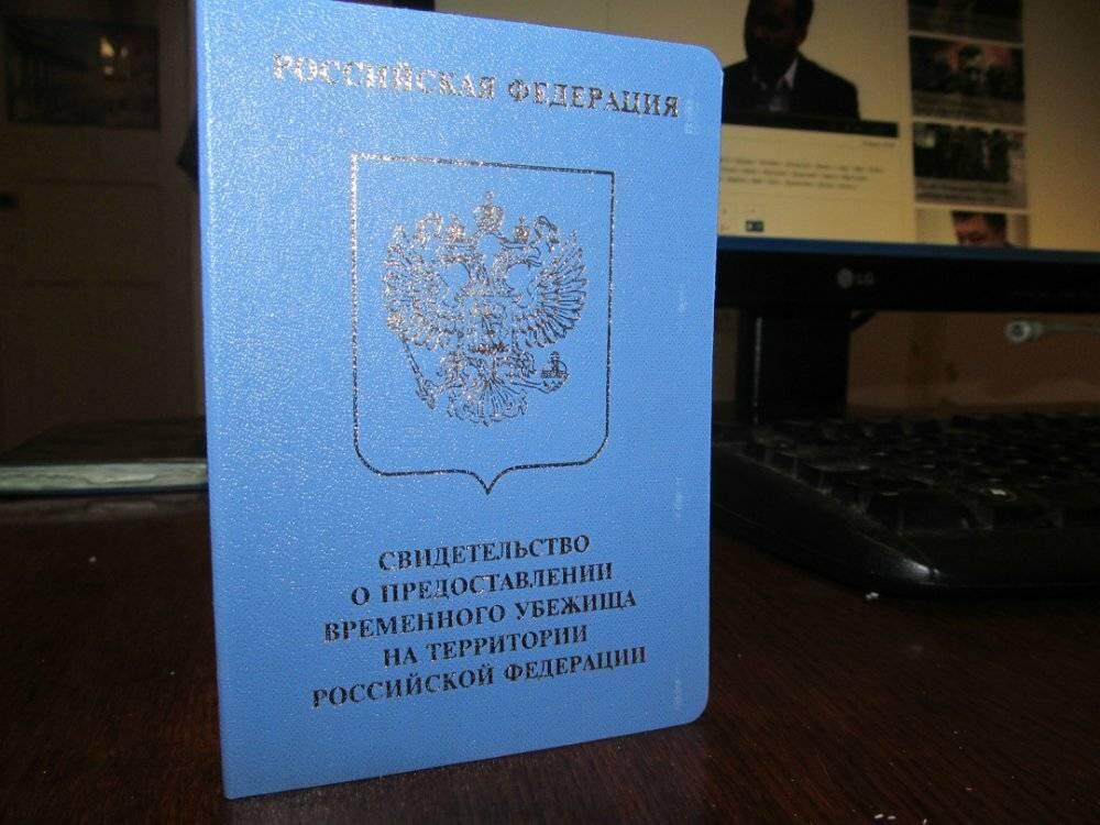 Убежище для украинцев | иммиграция в сша | адвокат