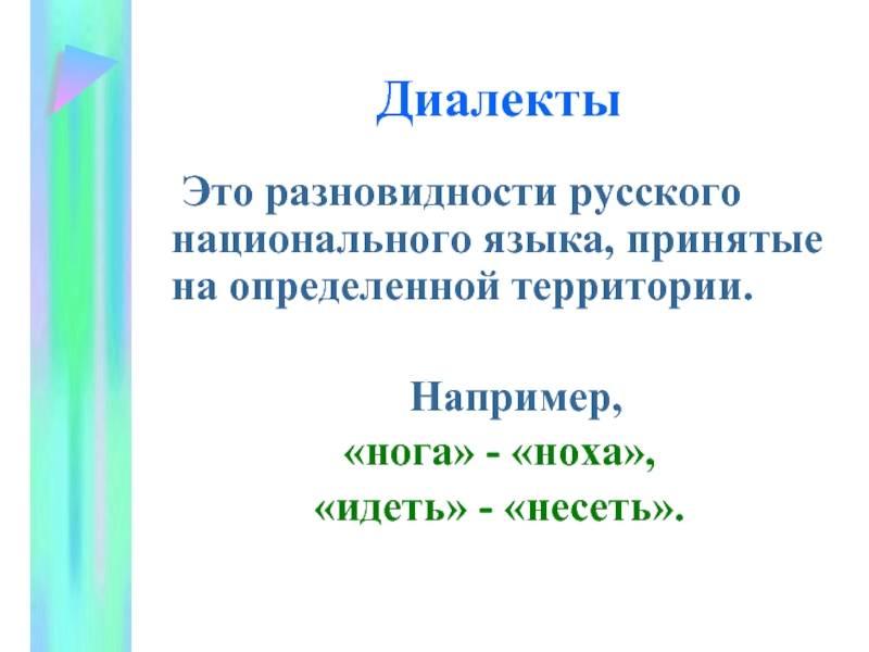 10 интересных фактов о болгарии – тёплой и дружелюбной стране
