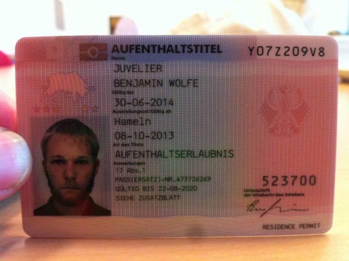 Как получить внж, пмж и гражданство германии? - делай бизнес в германии!
