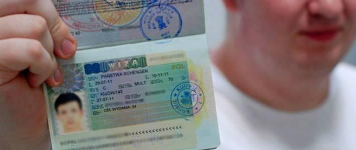 Рабочая виза в польшу для россиян в 2021 году: какие документы необходимы для оформления