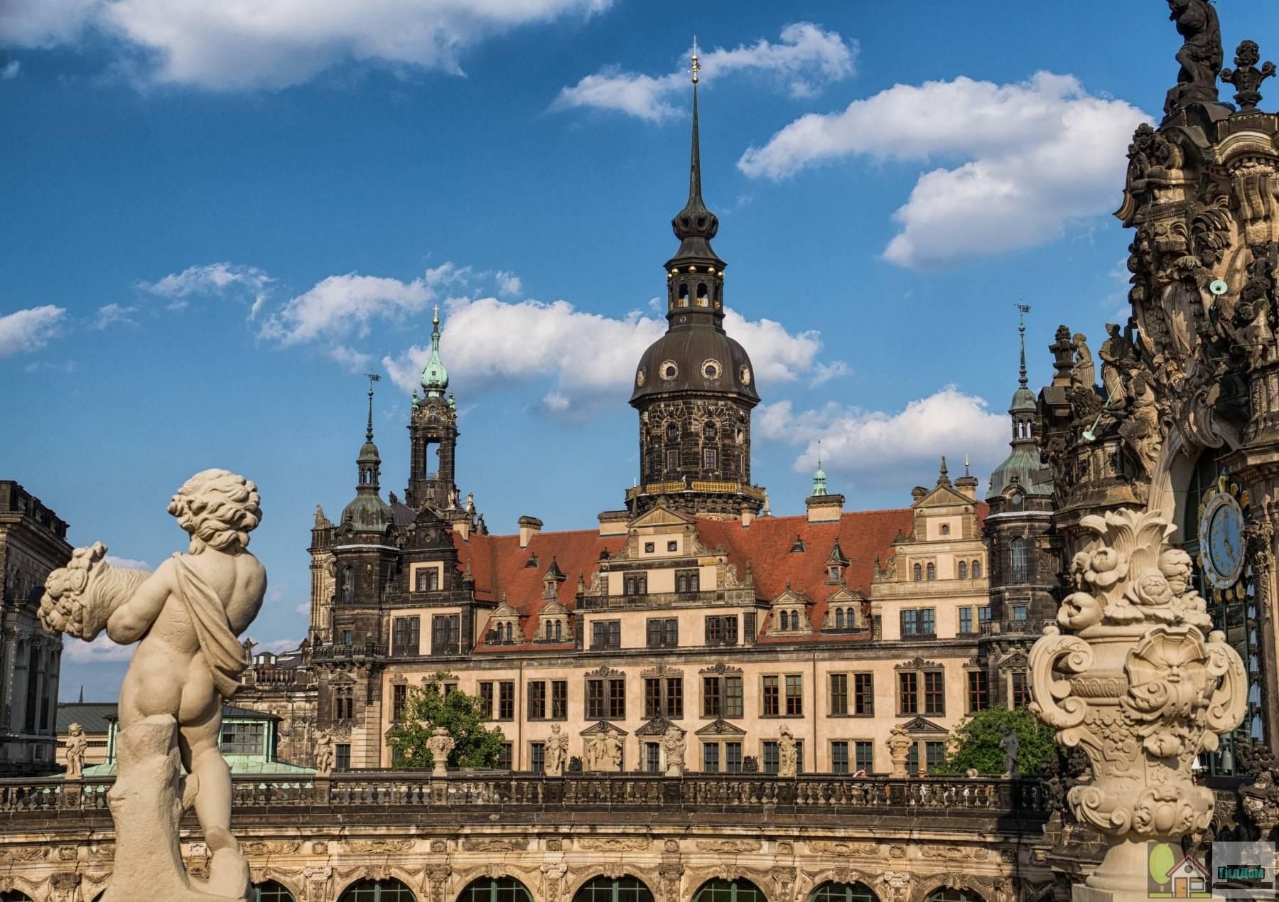 Дрезденский замок-резиденция: владения саксонских правителей