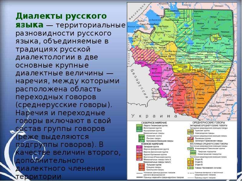 Интересные особенности болгар - zefirka