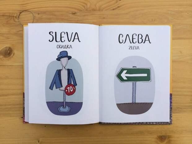 Диалекты чешского языка — википедия