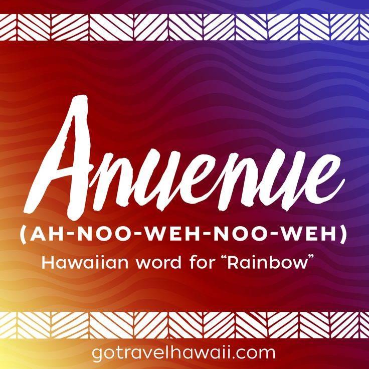 Гавайский язык — википедия. что такое гавайский язык