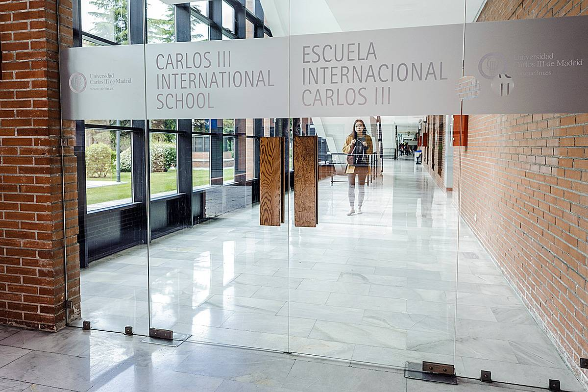 Известные университеты в городе мадрид (испания)
