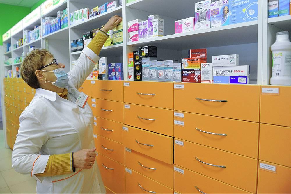 Как и где купить лекарства в финляндии