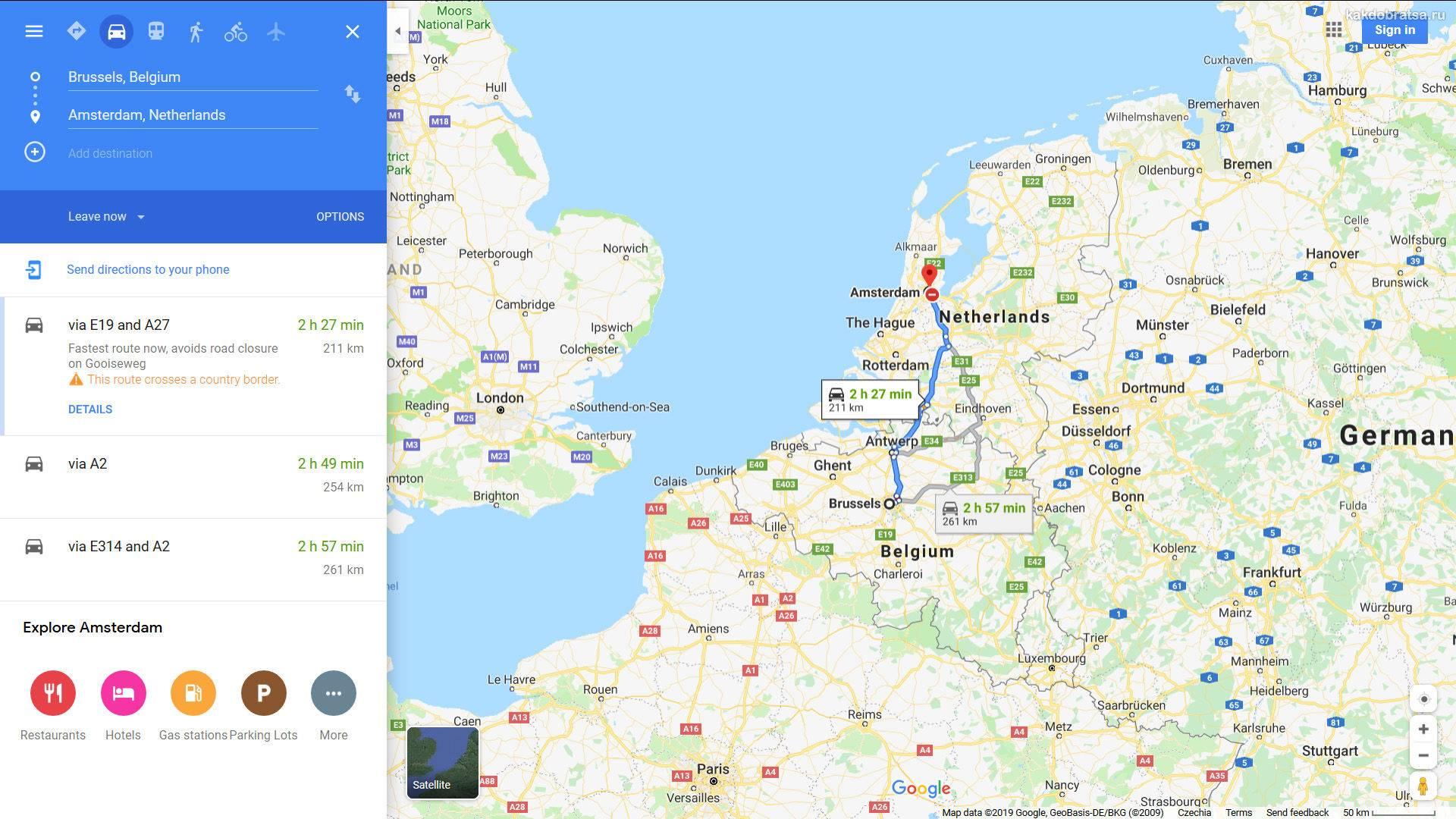 Автомобильная дорога дюссельдорф амстердам