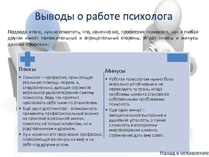 Как обманывают желающих найти работу в чехии
