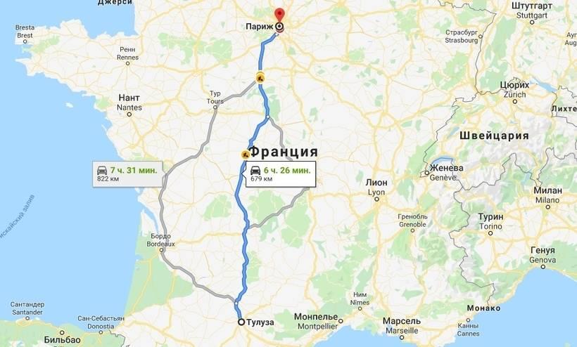 Стоимость такси от страсбурга до франкфурта - советы, вопросы и ответы путешественникам на трипстере