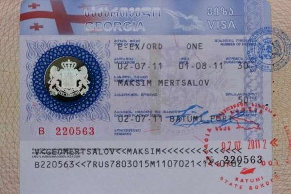 Нужна ли виза в южную корею гражданам россии в 2021 году и как ее оформить?