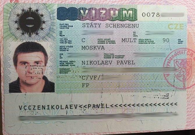 Виза для обучения в чехию