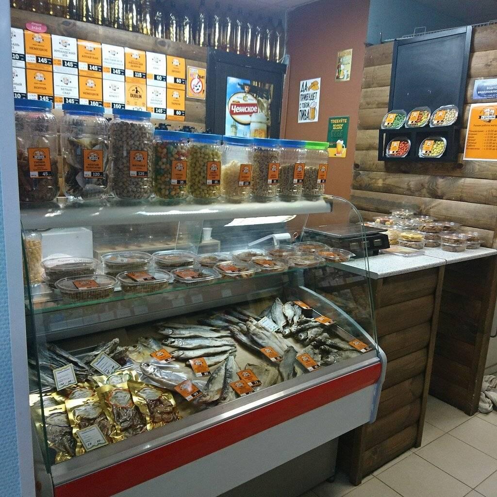 Открываем бизнес в чехии