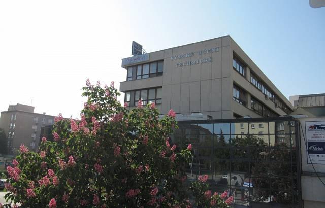 Обучение в Техническом университете в Брно