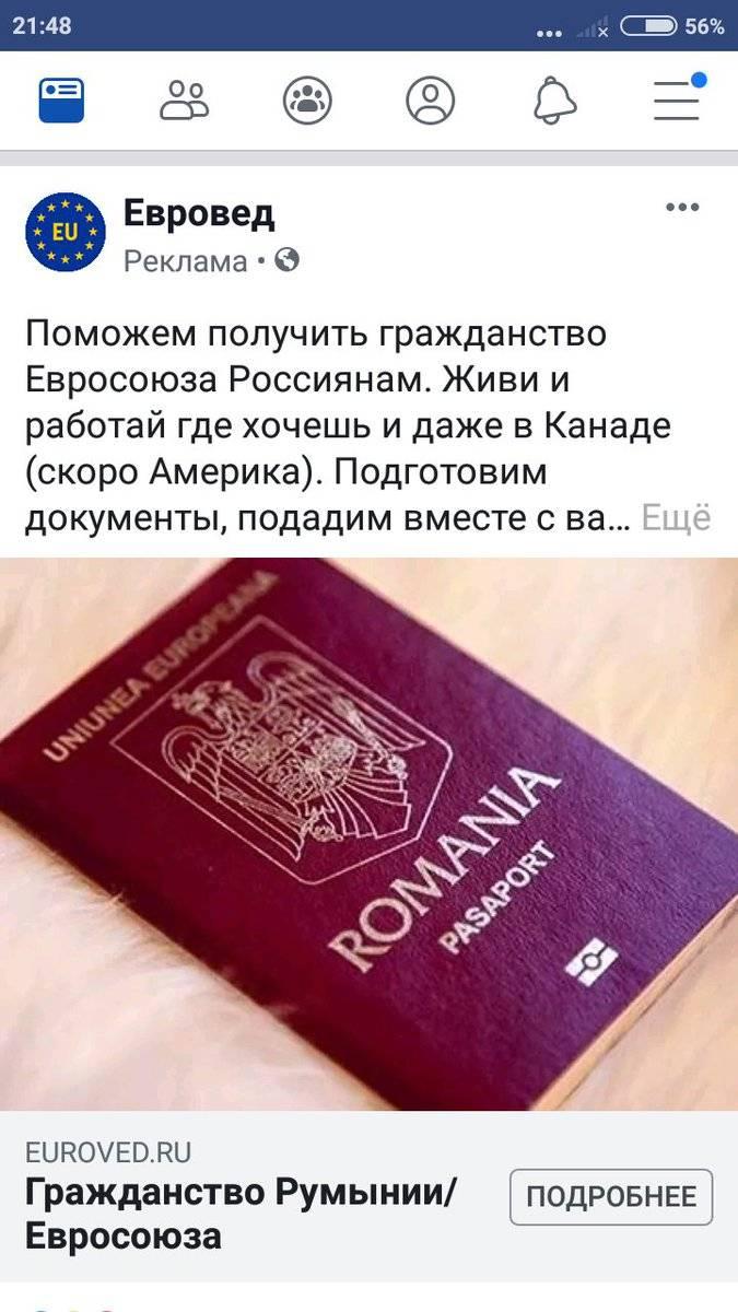Гражданство по праву рождения в латвии. сравнительный обзор. inlatplus.