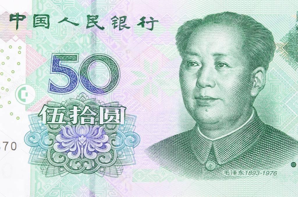 Новый тайваньский доллар — википедия