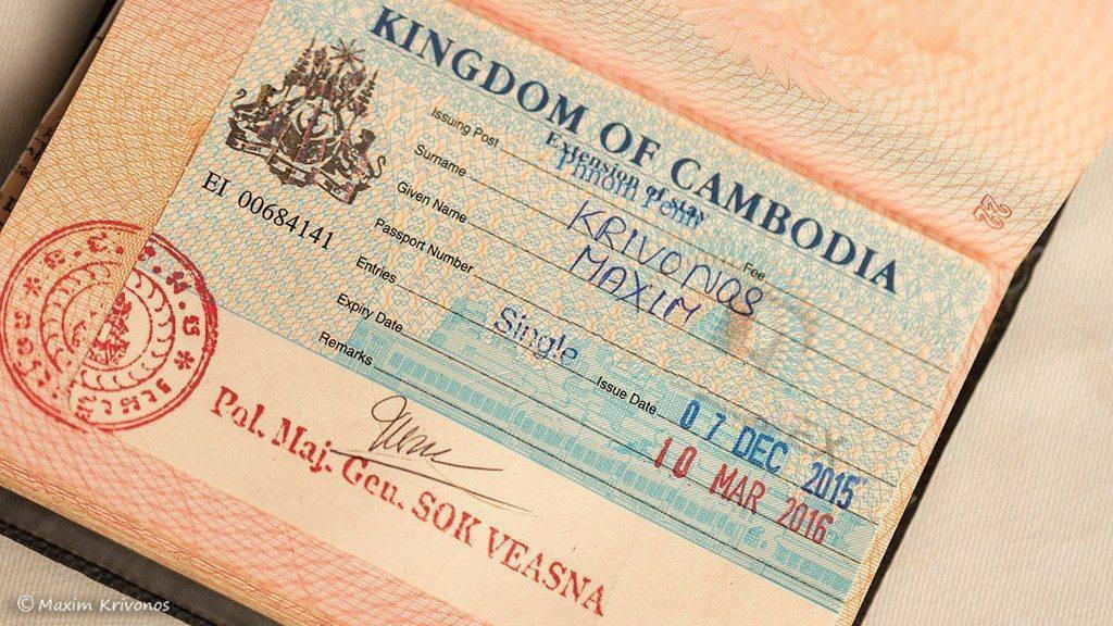 Виза в черногорию для россиян, список документов и оформление